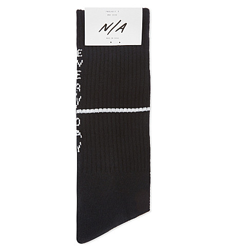 N/A Everyday cotton-blend socks (Black
