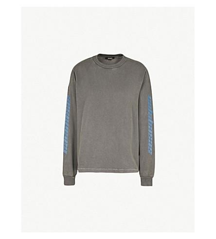 YEEZY 季 6 卡拉巴萨斯打印平纹针织棉卫衣 (核心/+ 靛蓝色