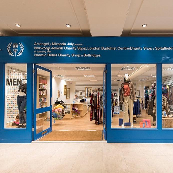 The Artangel store front