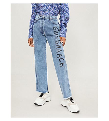 NATASHA ZINKO Love-print wide high-rise jeans (Light+wash