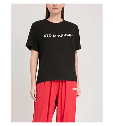 NATASHA ZINKO Who is Last in Line cotton-jersey T-shirt (Black