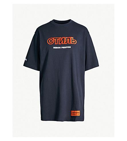 HERON PRESTON Logo-embroidered cotton-jersey T-shirt (Dark blue orange