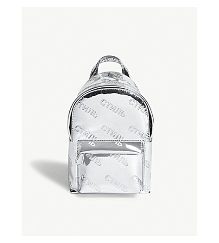 HERON PRESTON CTNMB Style mirror mini backpack (Silver/orange