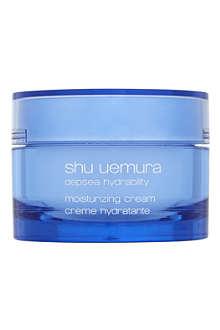 SHU UEMURA Depsea Hydrability moisturising cream