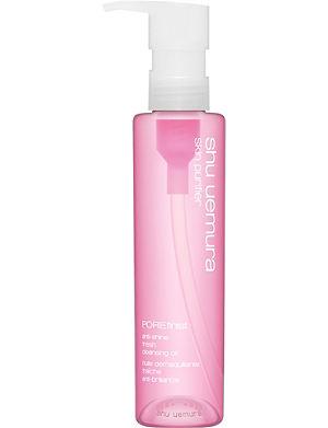 SHU UEMURA Porefinist anti-shine fresh cleansing oil 150ml