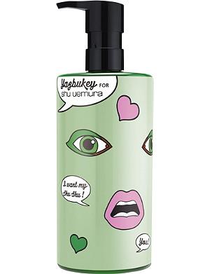 SHU UEMURA Yazbukey Anti/Oxi Skin Refining Cleansing Oil 450ml