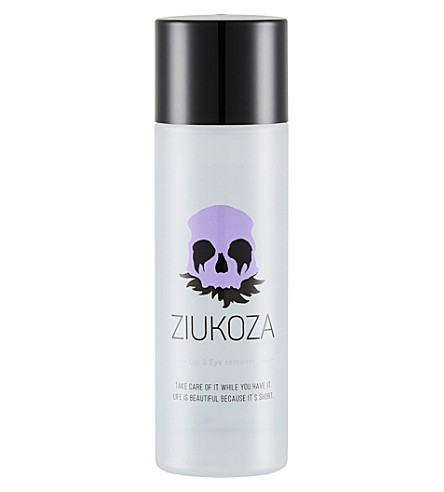 TOO COOL FOR SCHOOL Ziukoza lip and eye makeup remover