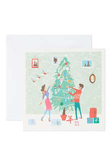 CHRISTMAS At Home For Christmas set of 10 cards