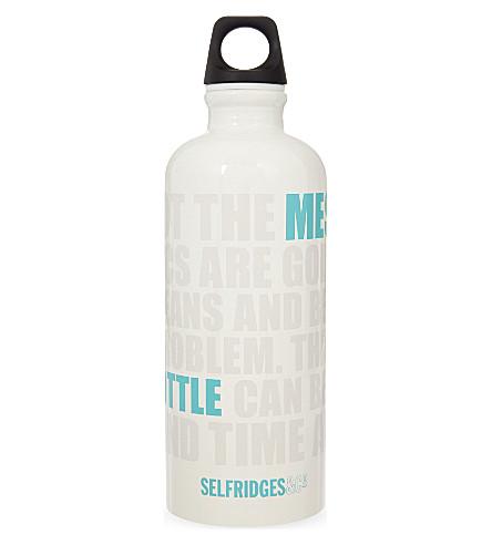 SIGG 海洋计划瓶