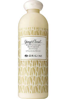 ORIGINS Ginger Cloud™ Smoothing Body Balm 200ml
