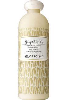 ORIGINS Ginger Cloud™ Smoothing Body Balm 200ml