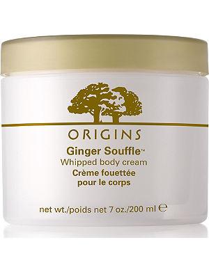 ORIGINS Ginger Soufflé™ whipped body cream 200ml