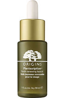 ORIGINS Plantscription face oil 30ml