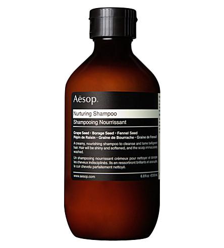 AESOP 滋养洗发水200毫升