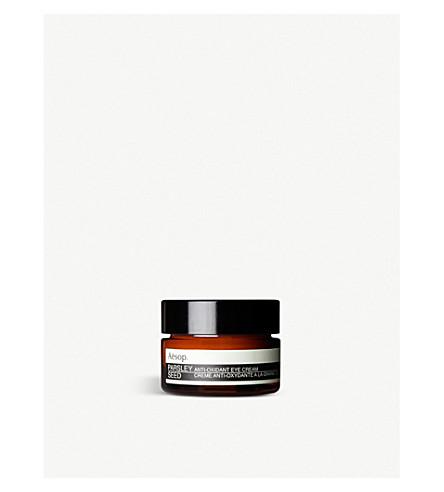 AESOP 欧芹籽抗氧化剂眼霜10毫升