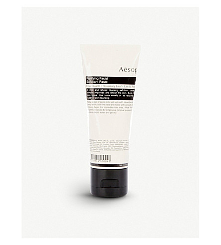 AESOP Purifying facial exfoliant paste 75ml