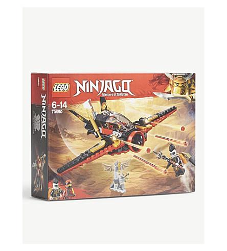 LEGO Ninjago 命运翼集