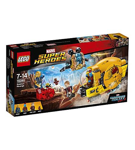 LEGO 惊奇漫画超级英雄监护人银河阿伊莎复仇的设置