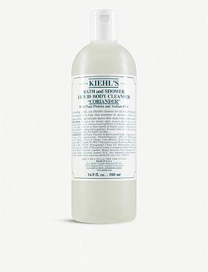 KIEHL'S Coriander bath & shower liquid body cleanser 500ml