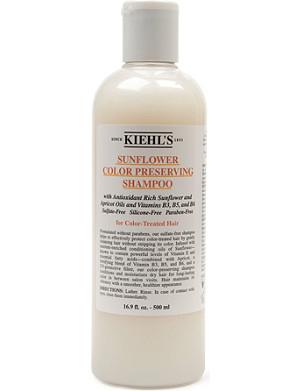 KIEHL'S Sunflower colour preserving shampoo 500ml