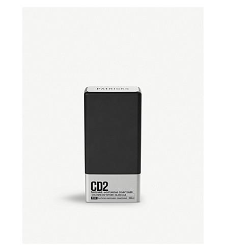PATRICKSCD2 保湿护发素250毫升