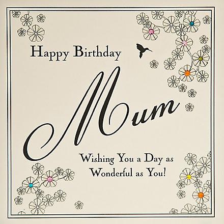 FIVE DOLLAR SHAKE Wonderful Mum birthday card