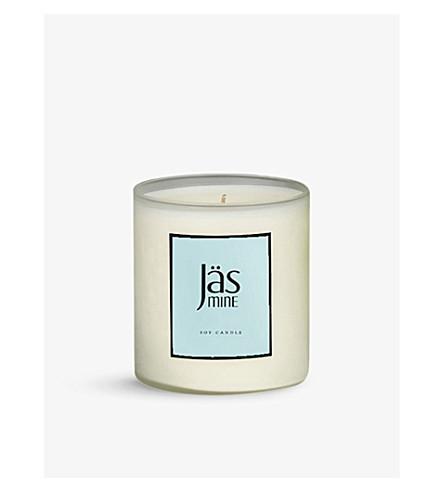 ARCHIPELAGO 茉莉豆蜡烛