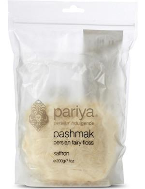 PARIYA Pashmak Saffron Persian fairy floss 200g