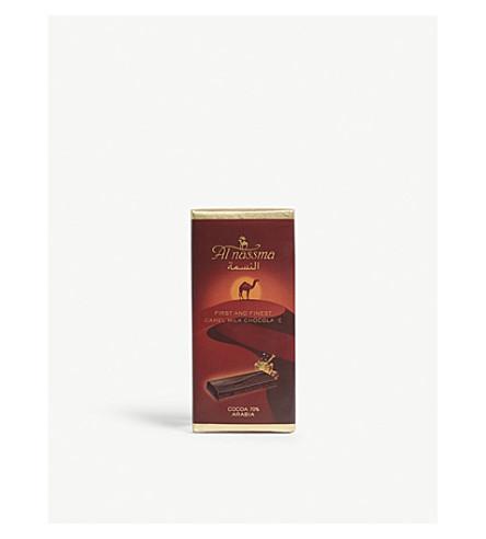 AL NASSMA Cocoa 70% camel milk chocolate Arabia bar 70g