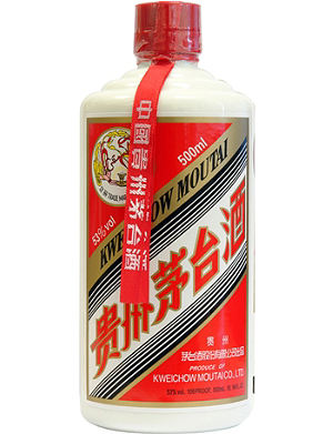 NONE Moutai baijiu wine 500ml