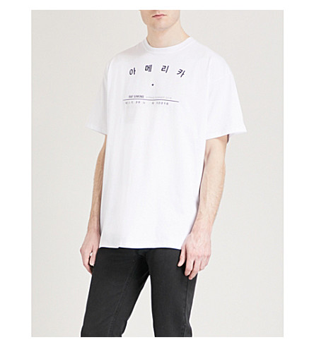 RAF SIMONS Tour cotton-jersey T-shirt (White