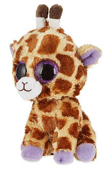 TY Beanie Boo Safari small plush