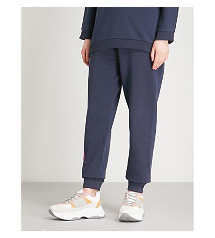 KENZO 多色标志平纹针织棉慢跑裤 (油墨