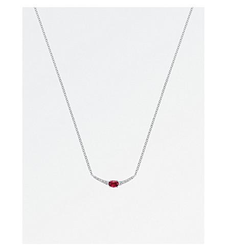 BUCHERER 高级珠宝经典18ct 白金钻石项链
