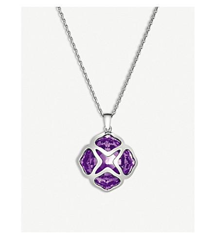 CHOPARD 普利亚白金紫水晶长坠项链