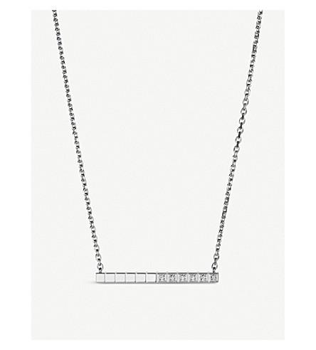 CHOPARD 冰立方纯18ct 白金钻石项链