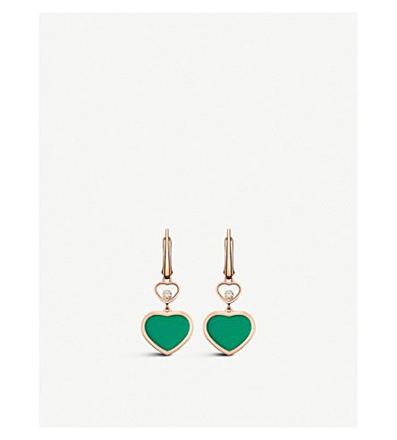 CHOPARD 快乐的心18ct 玫瑰金, 钻石和玛瑙耳环