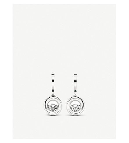 CHOPARD 快乐情感18ct 白金钻石耳环