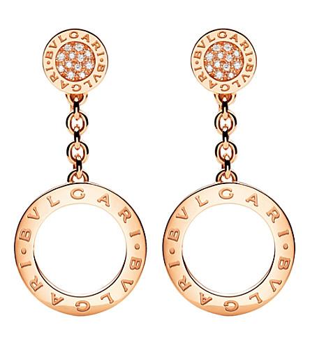 BVLGARI BVLGARI-BVLGARI Reva 18kt pink-gold and diamond earrings