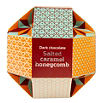ARTISAN DU CHOCOLAT Dark Salted Caramel Honeycomb