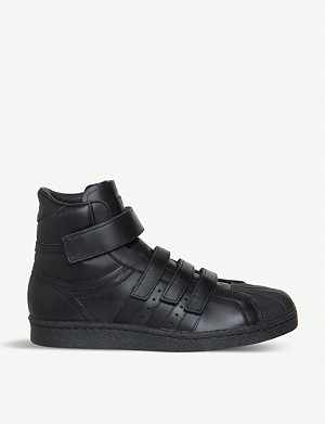 ADIDAS Juun J Pro 80's high-top trainers