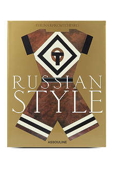 WH SMITH Russian Style by Evelina Khromtchenko