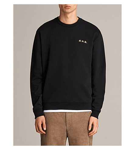 ALLSAINTS Nothing Really Happens Meyer cotton sweatshirt (Jet+black