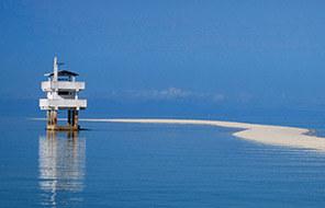 Fishing outpost on sandbar