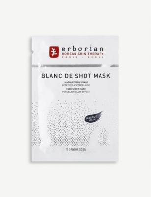 ERBORIAN BB Shot Mask 15g