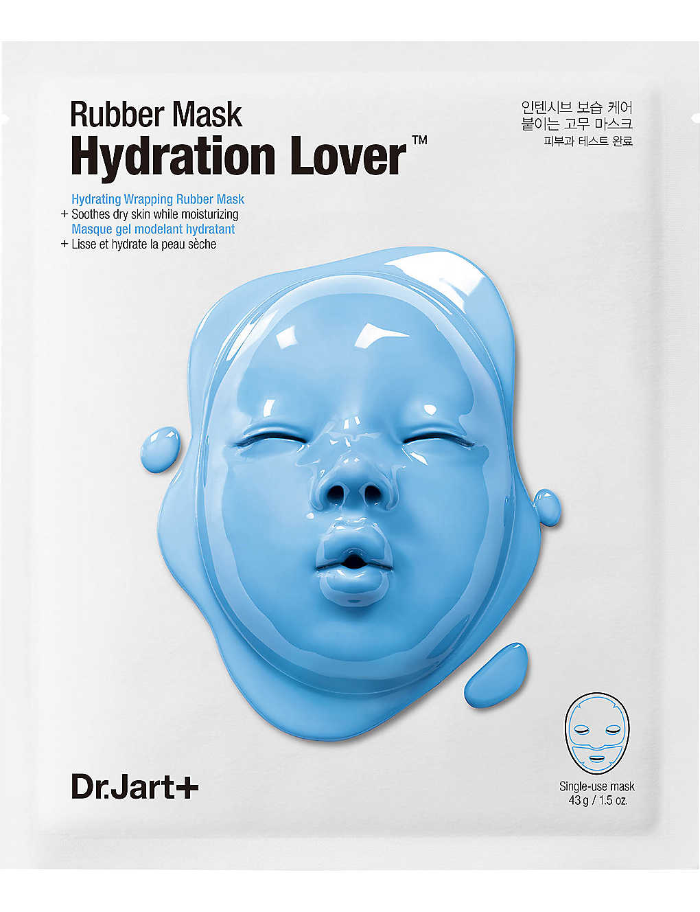 DR JART+: Rubber Mask Hydration Lover