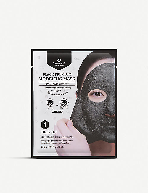 SHANGPREE: Black premium modeling mask :no colour:5