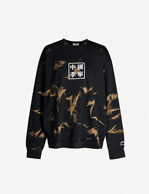 LI-NING Abstract-print slogan-embroidered cotton-jersey sweatshirt