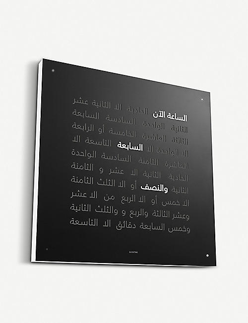 QLOCKTWO Arabic Classic Black Pepper coated steel clock 45cm