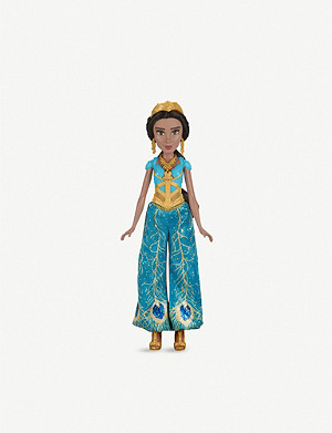 ALADDIN Princess Jasmine singing figure 28cm